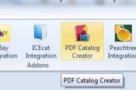 PrestaShop Main Button PDF Catalog Creator
