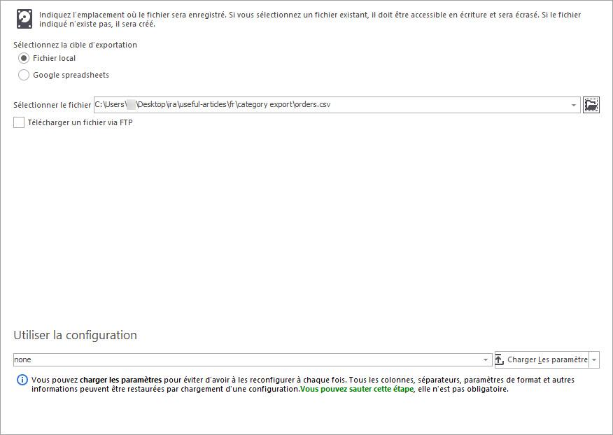 Sélectionner le Fichier csv Pour Stocker les Commandes PrestaShop